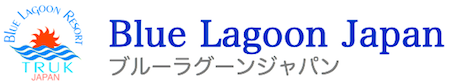 ジープ島 オフィシャル管理事務局|ブルーラグーンジャパン